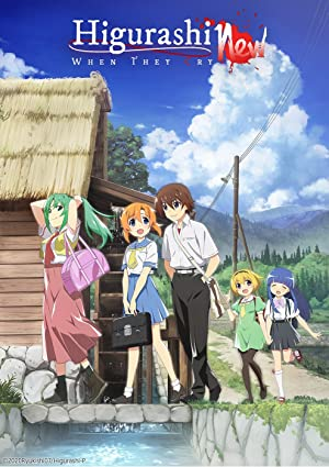 Higurashi: When They Cry - GOU